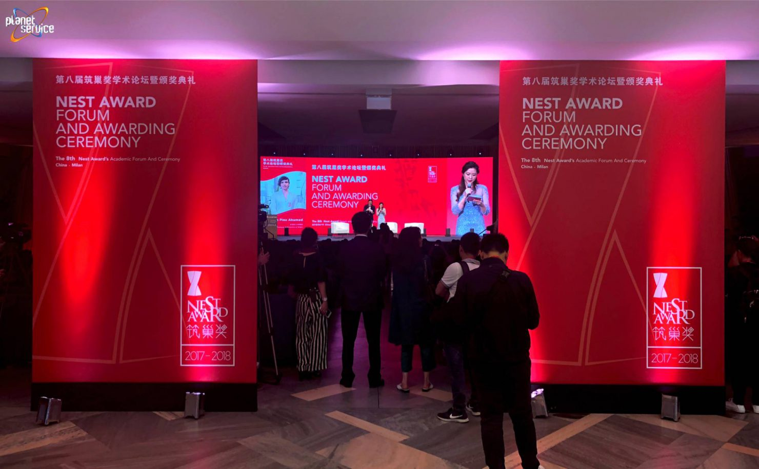 Allestimento luci e sala NEST Award